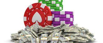 Как заработать на жизнь, играя в покер - фото 0