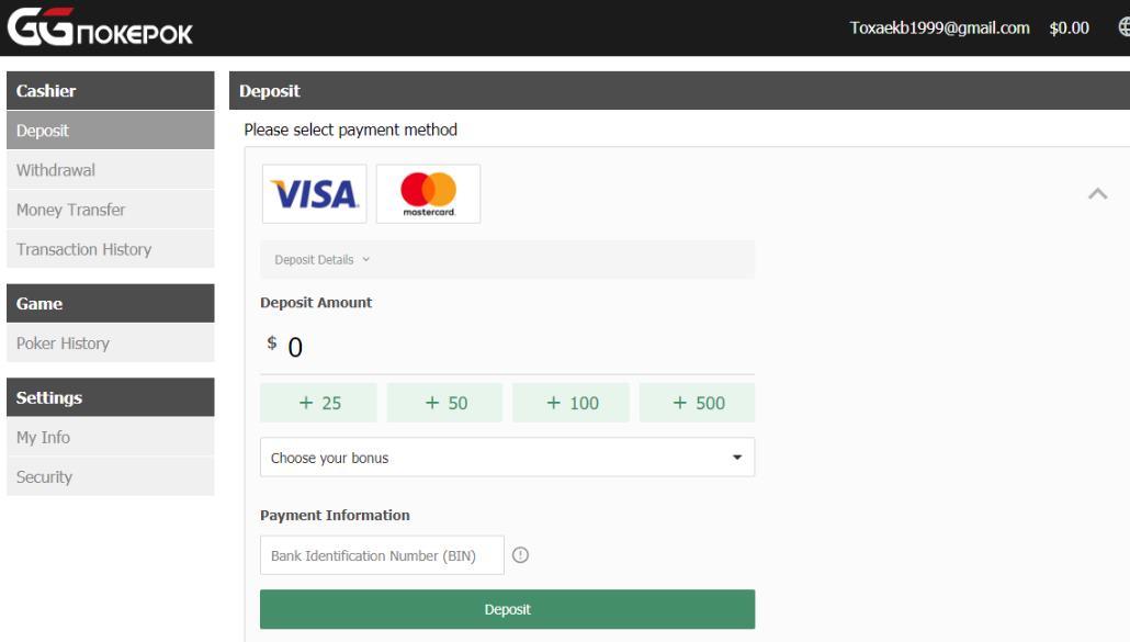 GGpokerok (ПокерОК) официальный сайт на реальные деньги - Фото 2