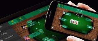 Покер на Андроид онлайн - инструкция по установке и скачиванию - фото главное