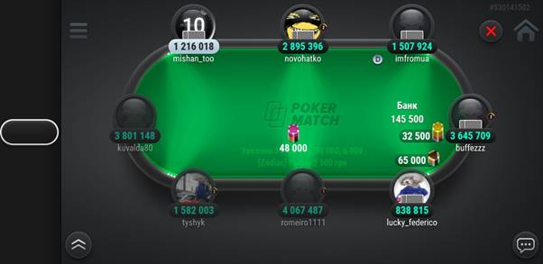 Покер на Андроид онлайн - инструкция по установке и скачиванию - Фото 1