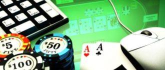 Скачать покер на реальные деньги – где и какой онлайн покер выбрать
